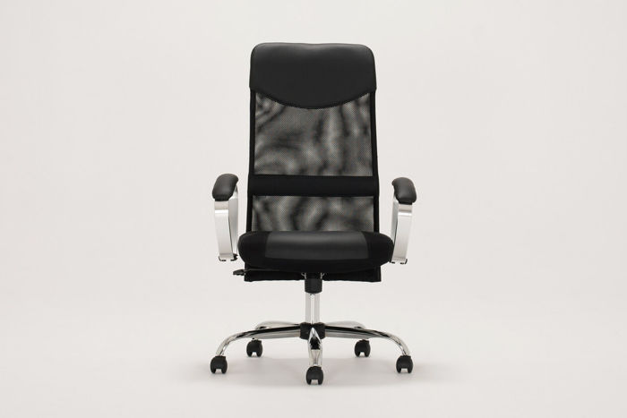 View the Lotus Office Chair